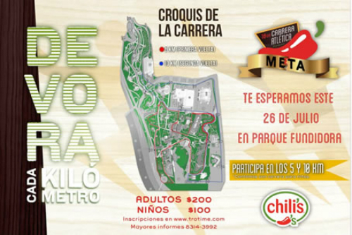 carrera chilis.500.jpg